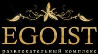 """Развлекательный комплекс """"EGOIST"""""""